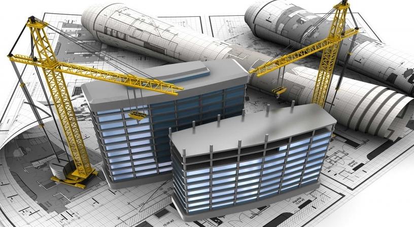 тендер на строительные материалы